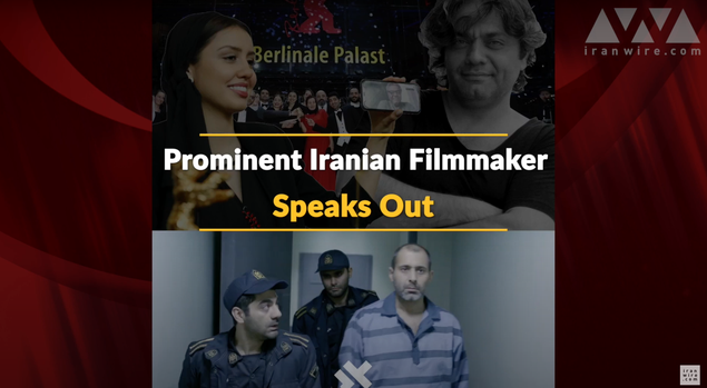 Prominent Iranian Filmmaker Speaks Out