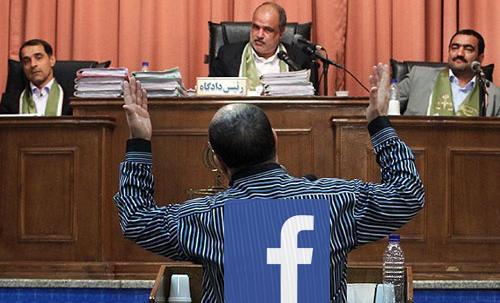 جرایم فیسبوکی: یک بام و دو هوا