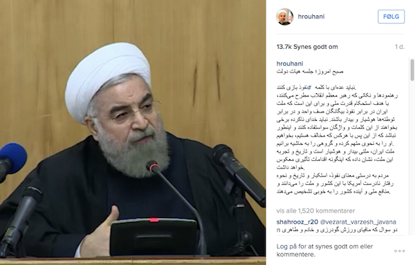 Iran's President Criticizes Journalists' Arrests on Instagram